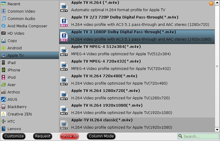 atv3 format How to Backup Blu ray/DVD/VCD to play on Apple TV 3
