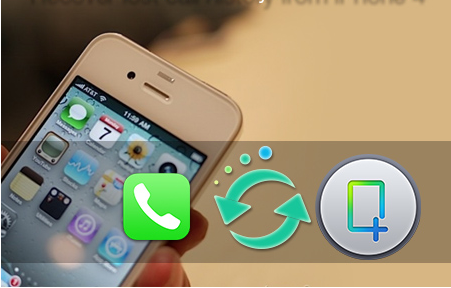 recover call history Best solution to recover accidently deleted call history on iPhone